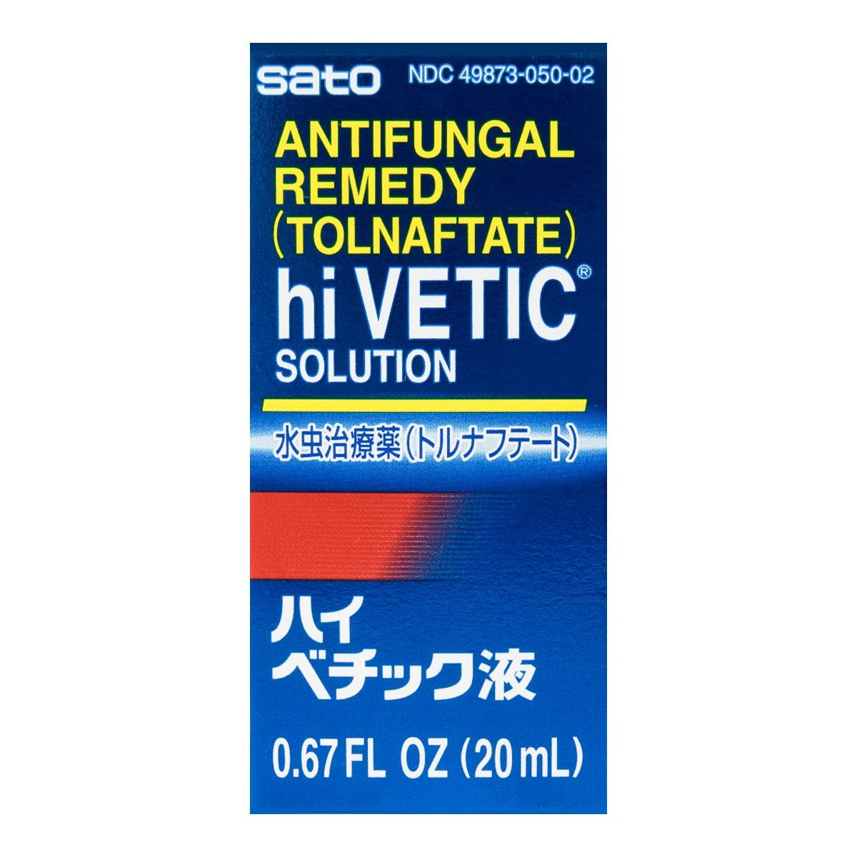 日本SATO佐藤 HI VETIC 脚气软液 20ml  抗细菌改善潮湿脚气及皮肤症状