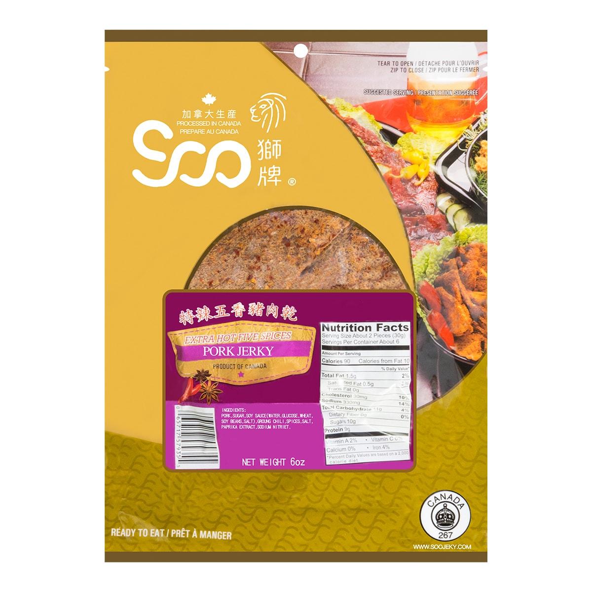 加拿大SOO狮牌 特辣五香猪肉干 170g