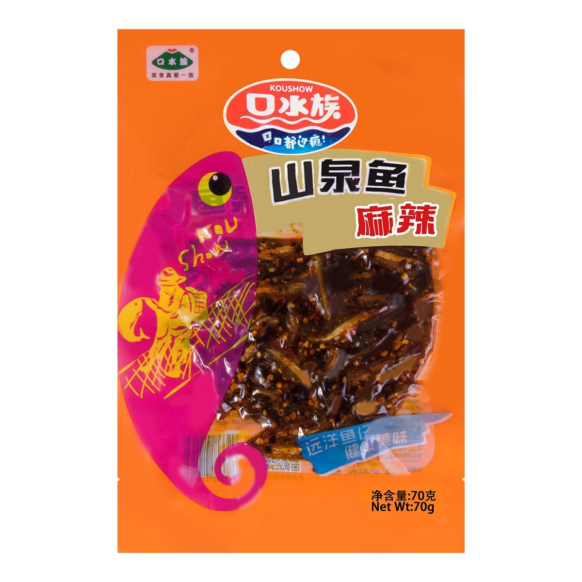 口水族 山泉鱼 麻辣味  70g