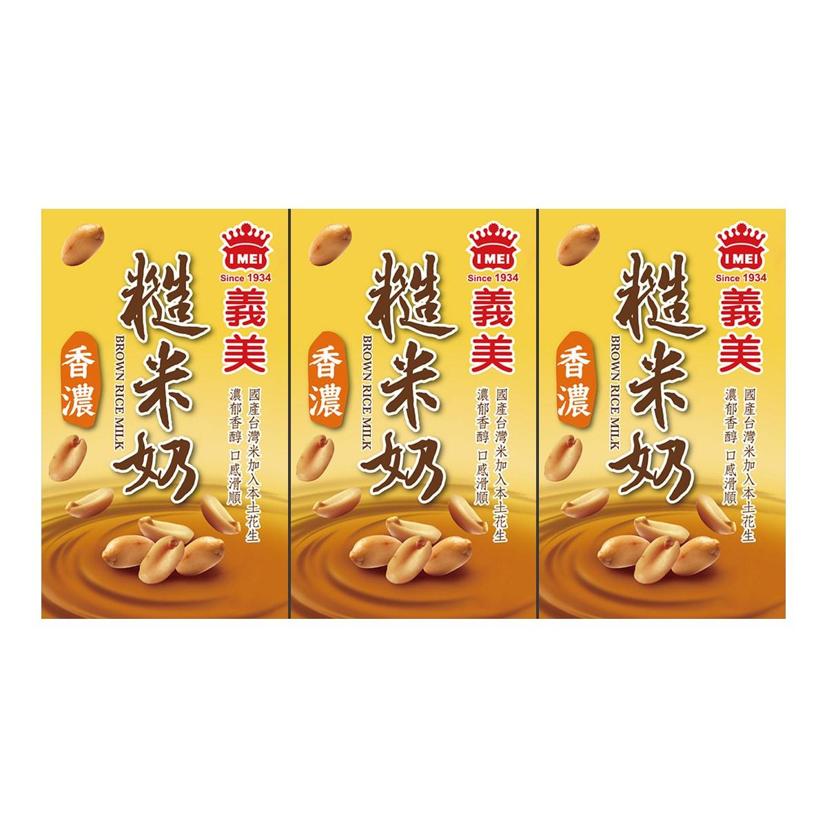 台湾IMEI义美 香浓糙米奶 6盒装*250ml