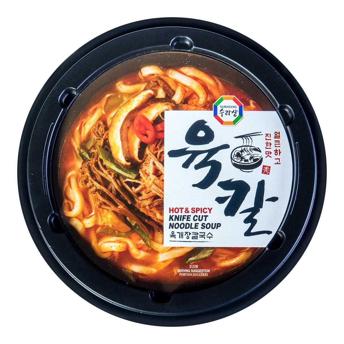 韩国SURASANG三进牌 牛肉汤刀切面 198g