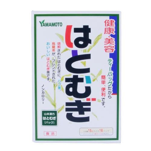 日本山本汉方制药 薏仁茶 15g*16包入 祛湿养颜喝出美丽