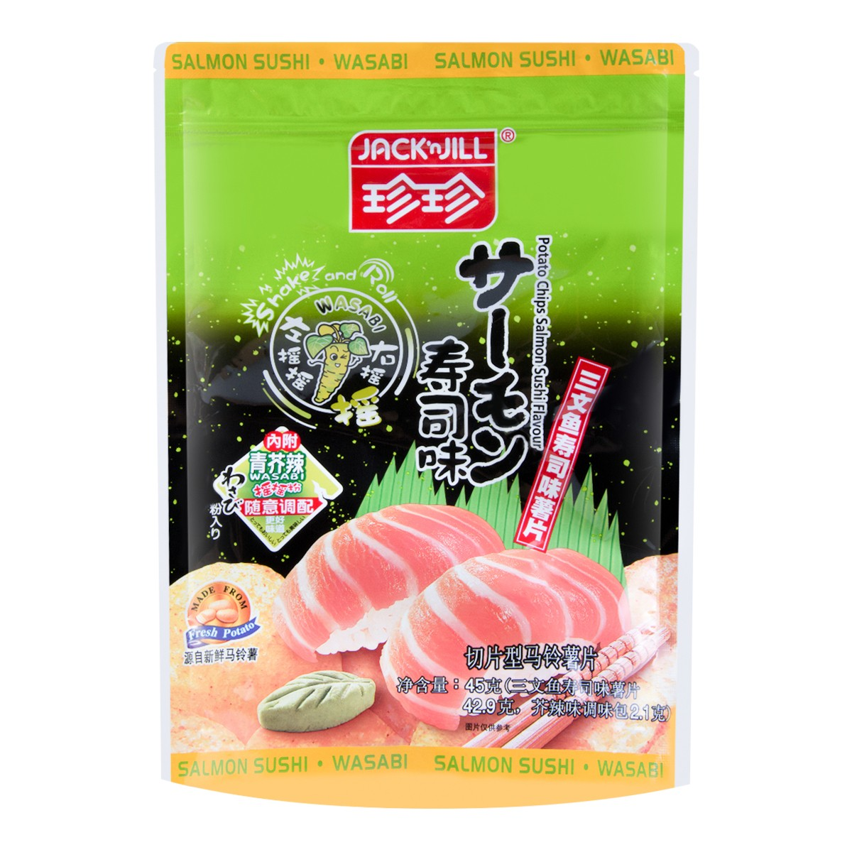 珍珍JACK  N JILL 芥辣三文鱼寿司味薯片 45g