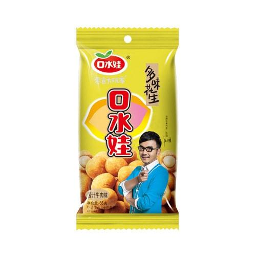 KOUSHUIWA Multi-flavored Peanut Beef Flavor 86g