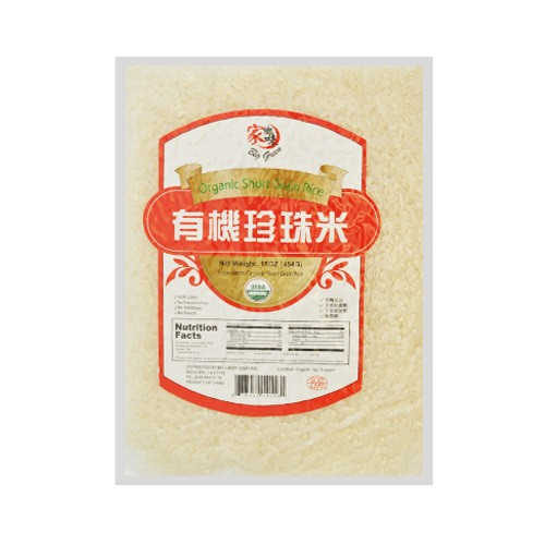 BIG GREEN  Organic Short Grain Rice 454g