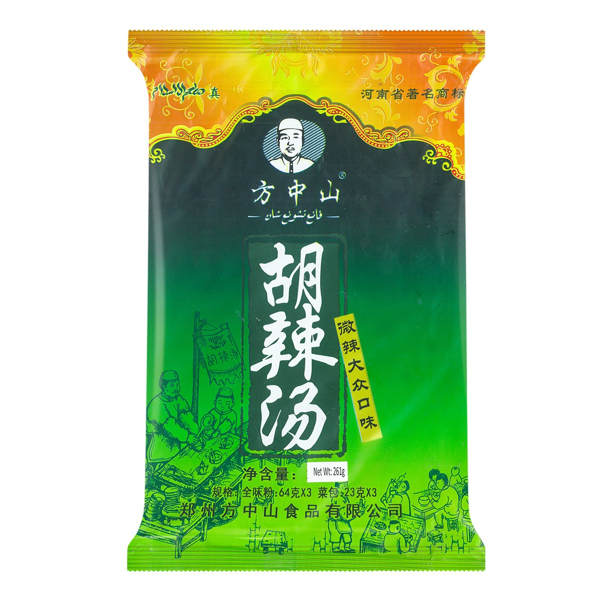 FANGZHONGSHAN Spicy Soup Base 261g
