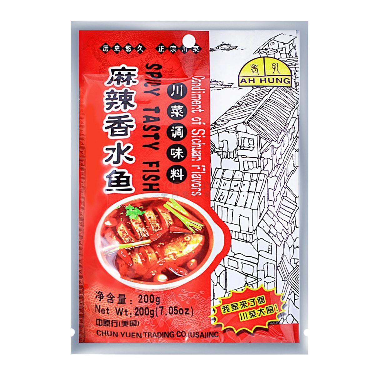 重庆老孔 川菜调味料 麻辣香水鱼 200g
