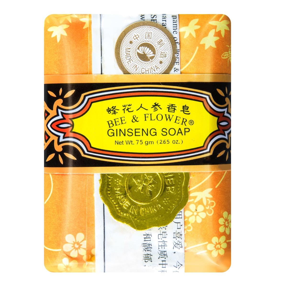 上海蜂花香皂  BEE & FLOWER  蜂花人参香皂 75g