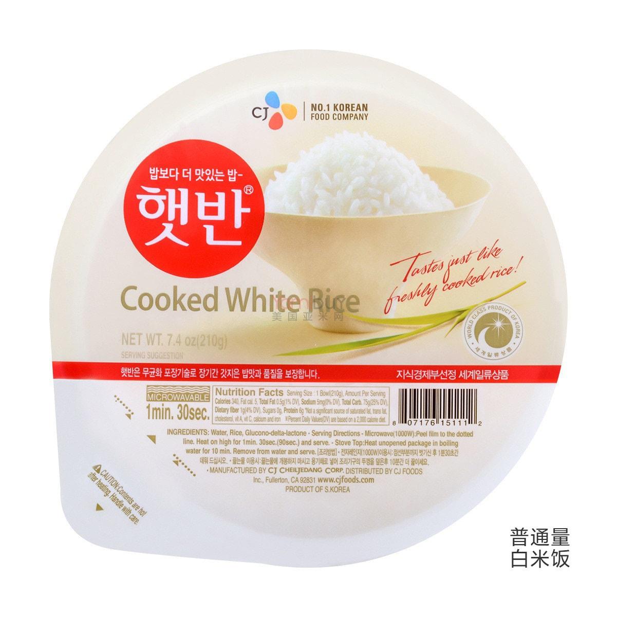 CJ Instant Microwavable Rice 210g