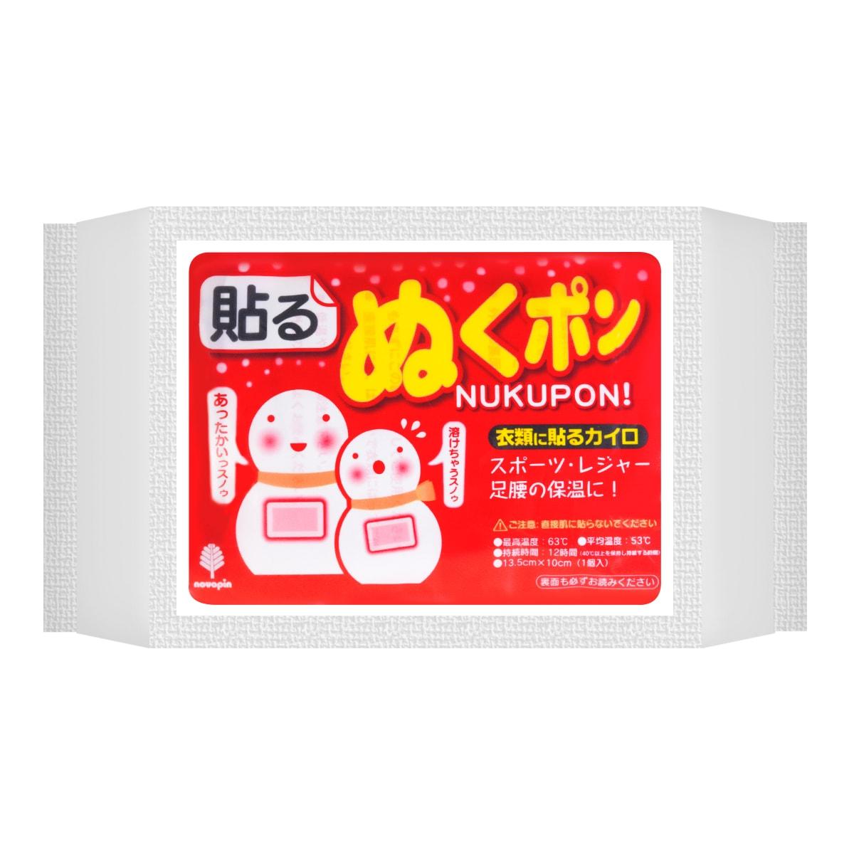 日本小久保NUKUPON 可贴式暖宝宝 10枚入