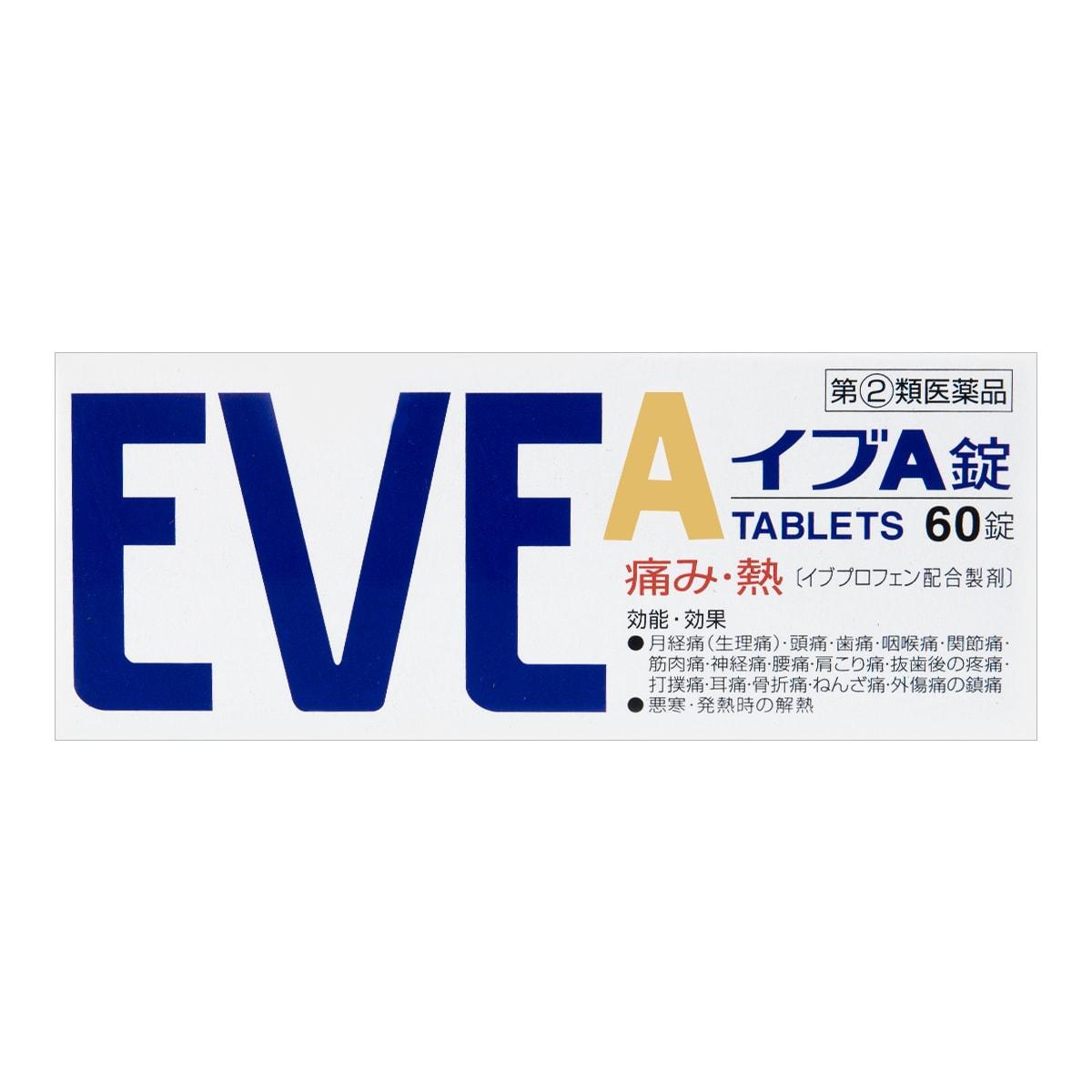 日本SS PHARMACEUTICAL白兔制药 EVEA锭止疼止痛药 60片入 有效缓解生理痛头痛