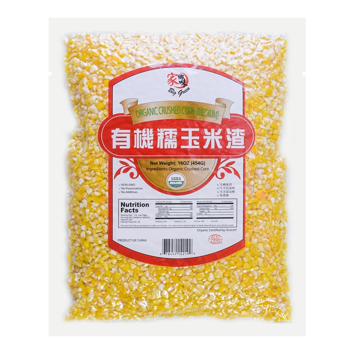 家乡味 有机糯玉米渣 454g USDA认证