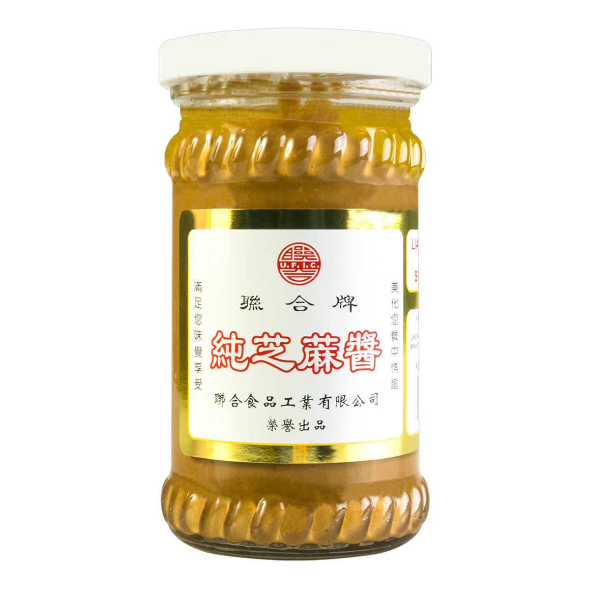 LIAN HOW BRAND 100% Pure Sesame Paste 227g