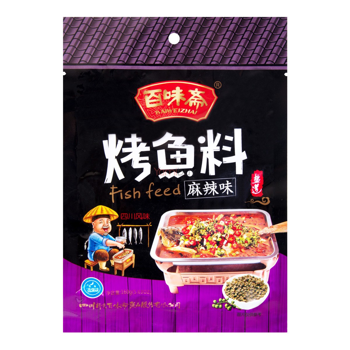 百味斋 烤鱼料 麻辣味 160g