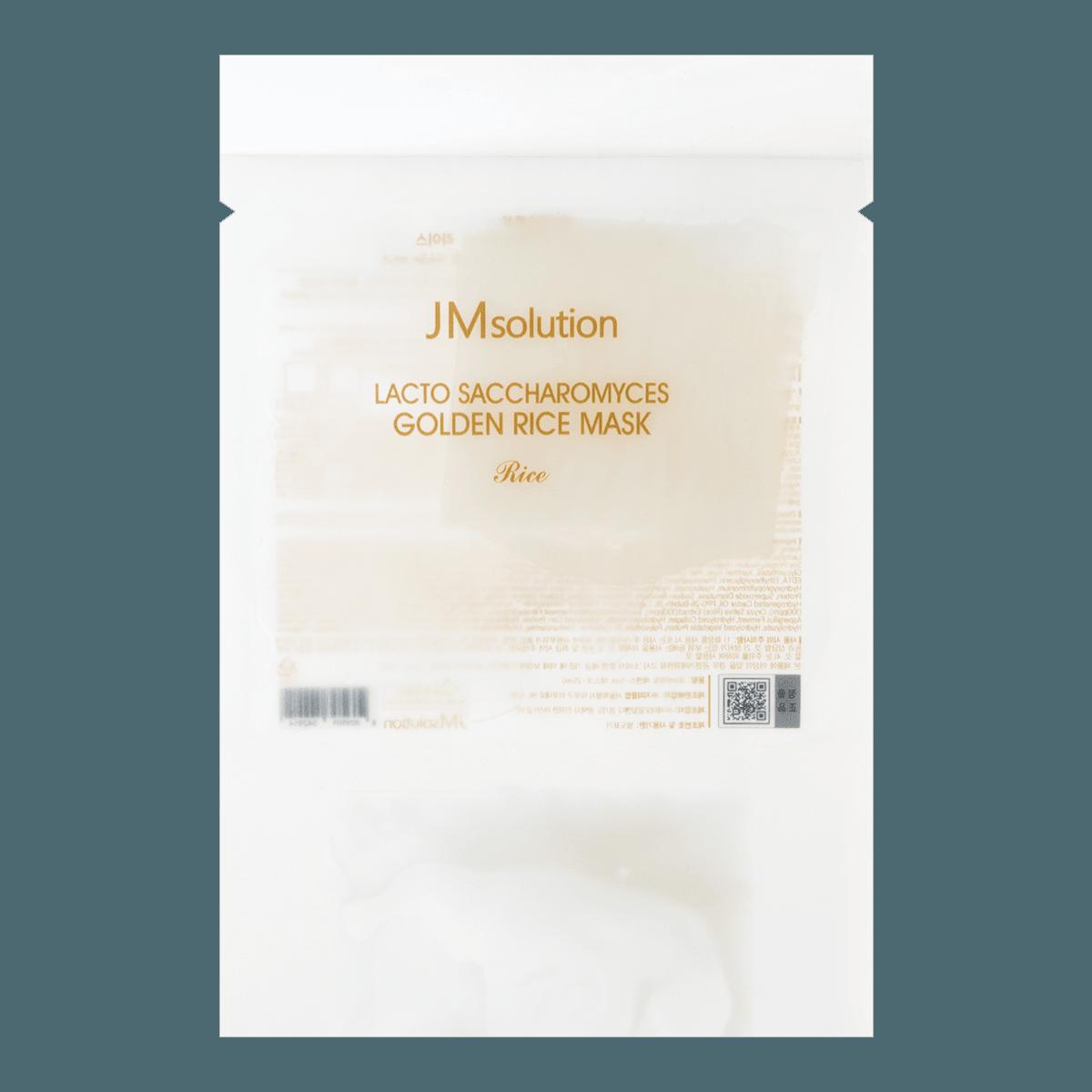 韩国JMSOLUTION 酵母乳黄金米面膜 大米版 单片入