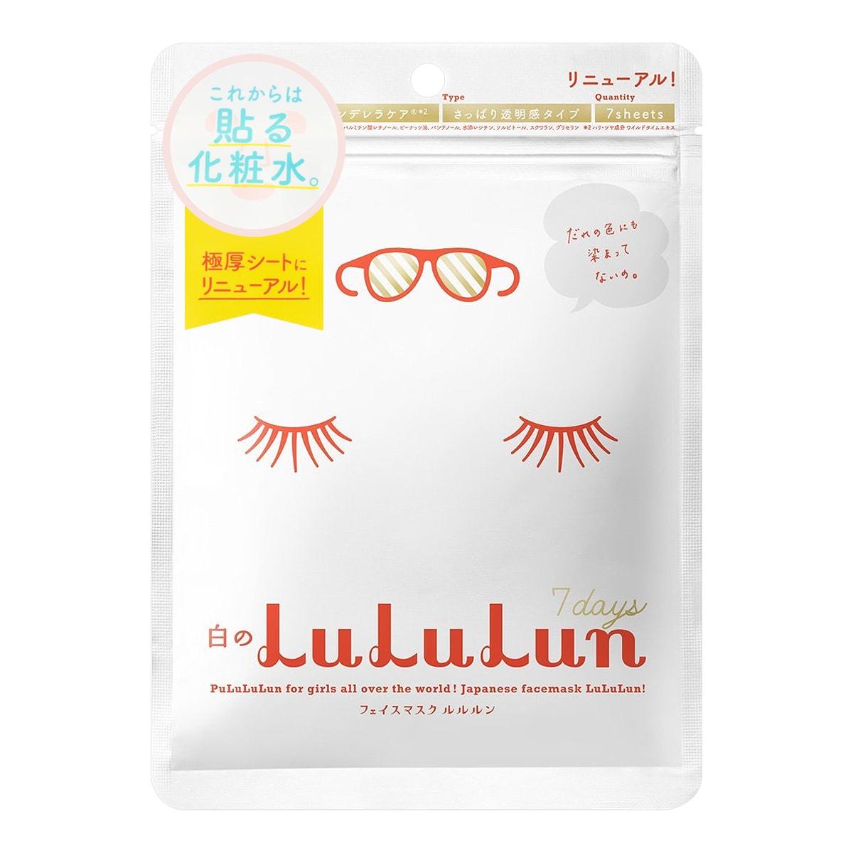 日本LULULUN 每日护肤美白面膜 7片入