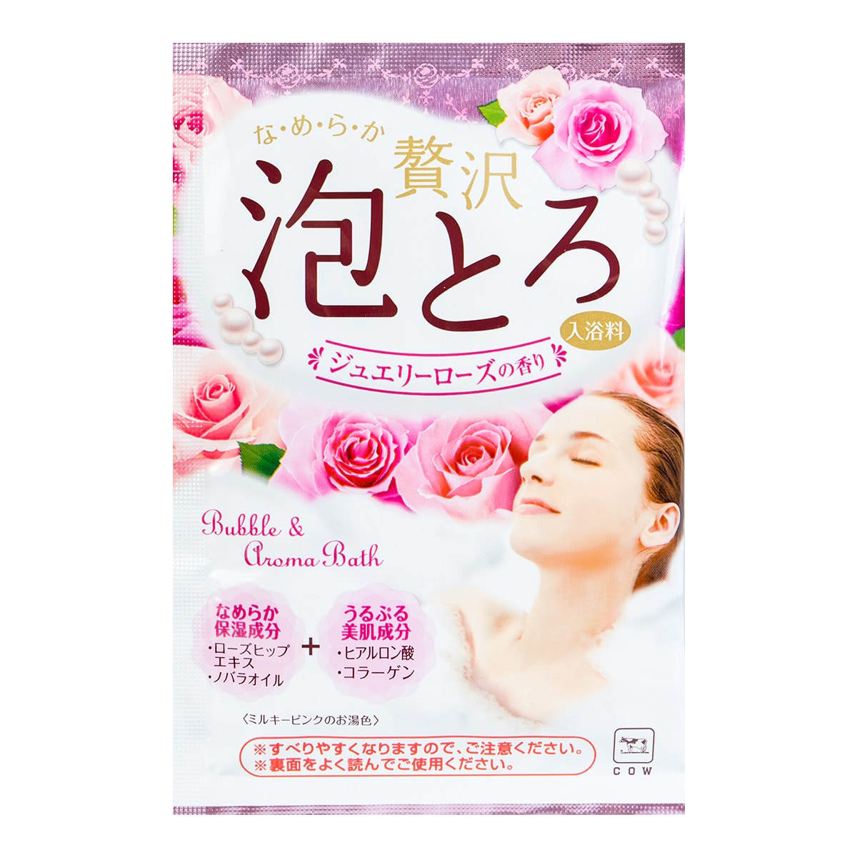 COW Bubble  Aroma Bath Jewelry #Rose 30g
