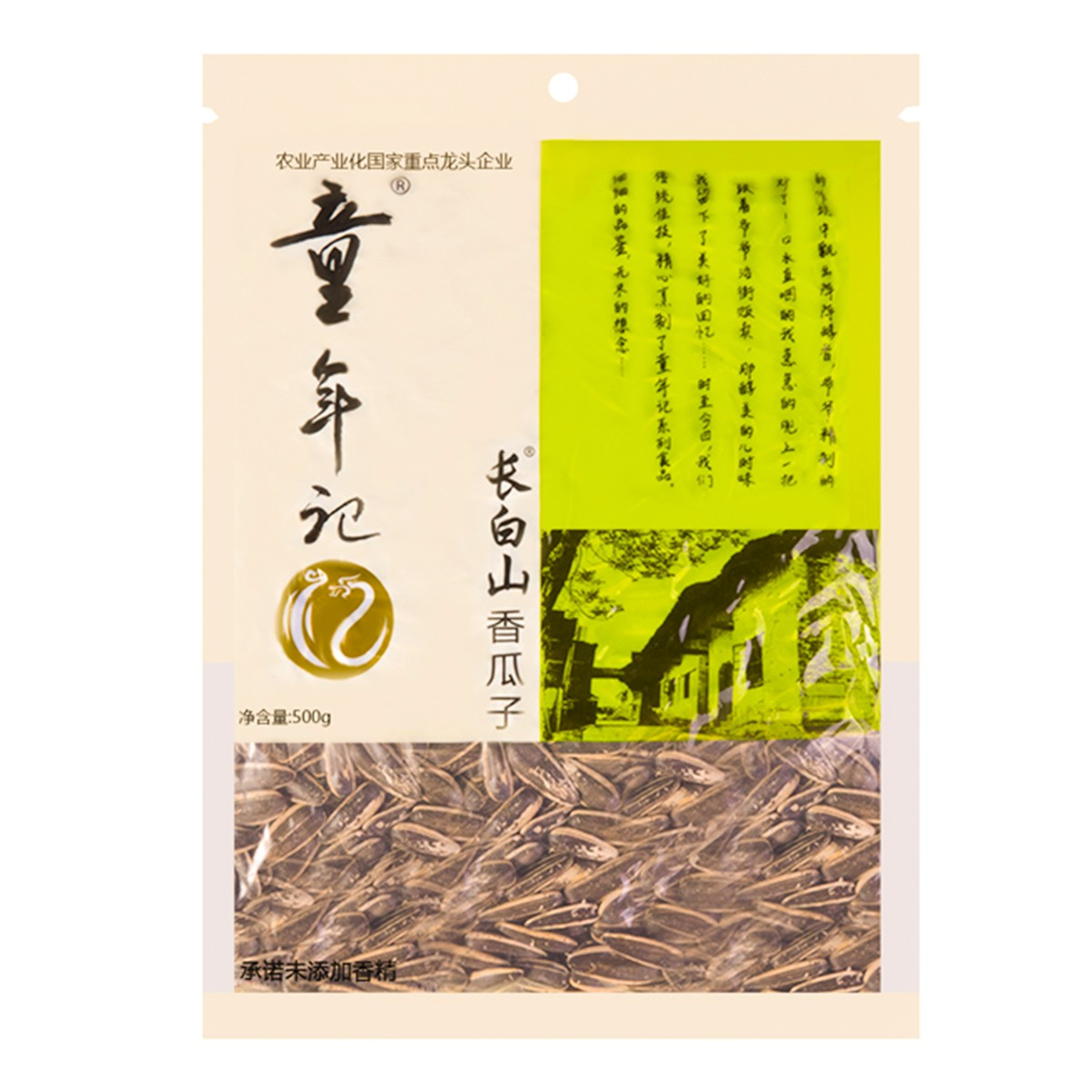 TONGNIANJI Sunflower Seeds 500g