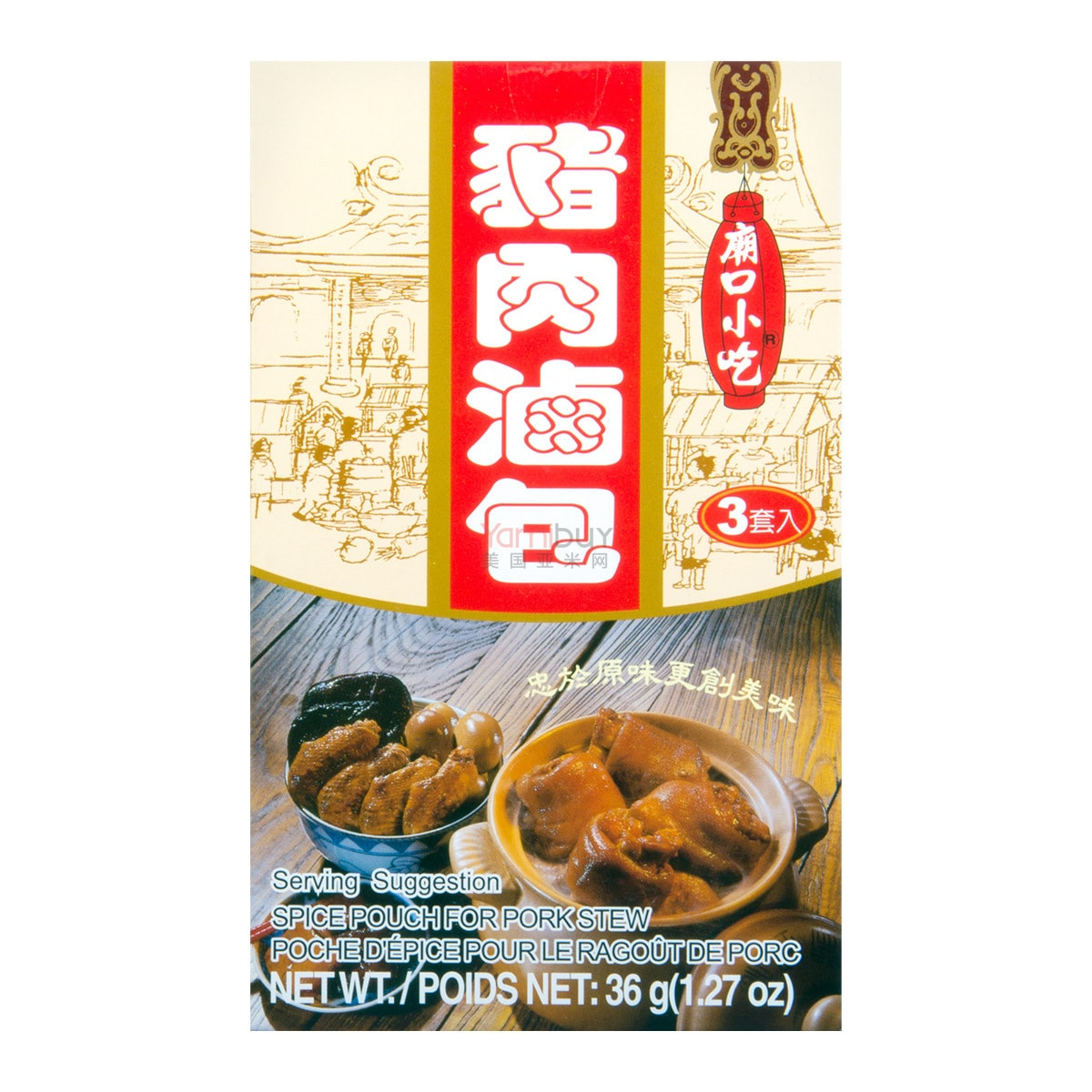 TOMAX Spice Pouch For Pork Stew 36g