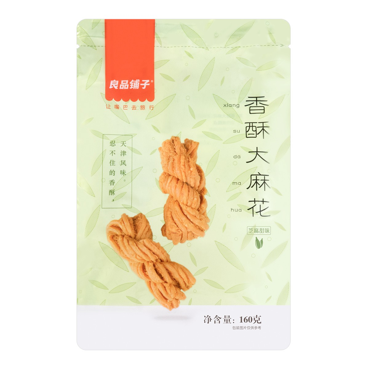BESTORE Crispy Fried Dough Twist 160g
