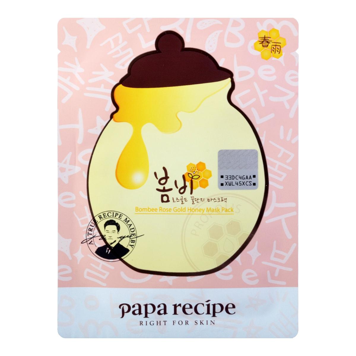 PAPA RECIPE Bombee Rose Gold Honey Mask Pack 1sheet