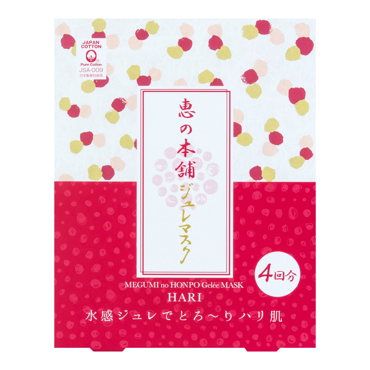 MEGUMI NO HONPO Enrich Jelly Mask 4 Sheets