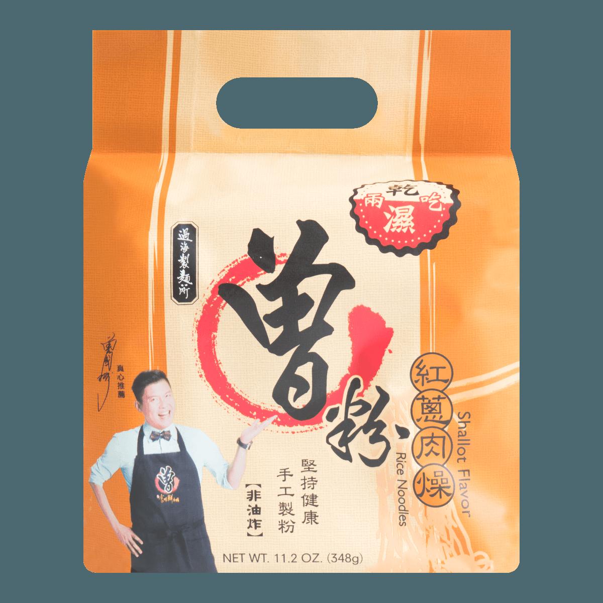 台湾曾 过海食味鲜本铺 非油炸 红葱肉燥曾粉 干湿两吃 4包入 348g