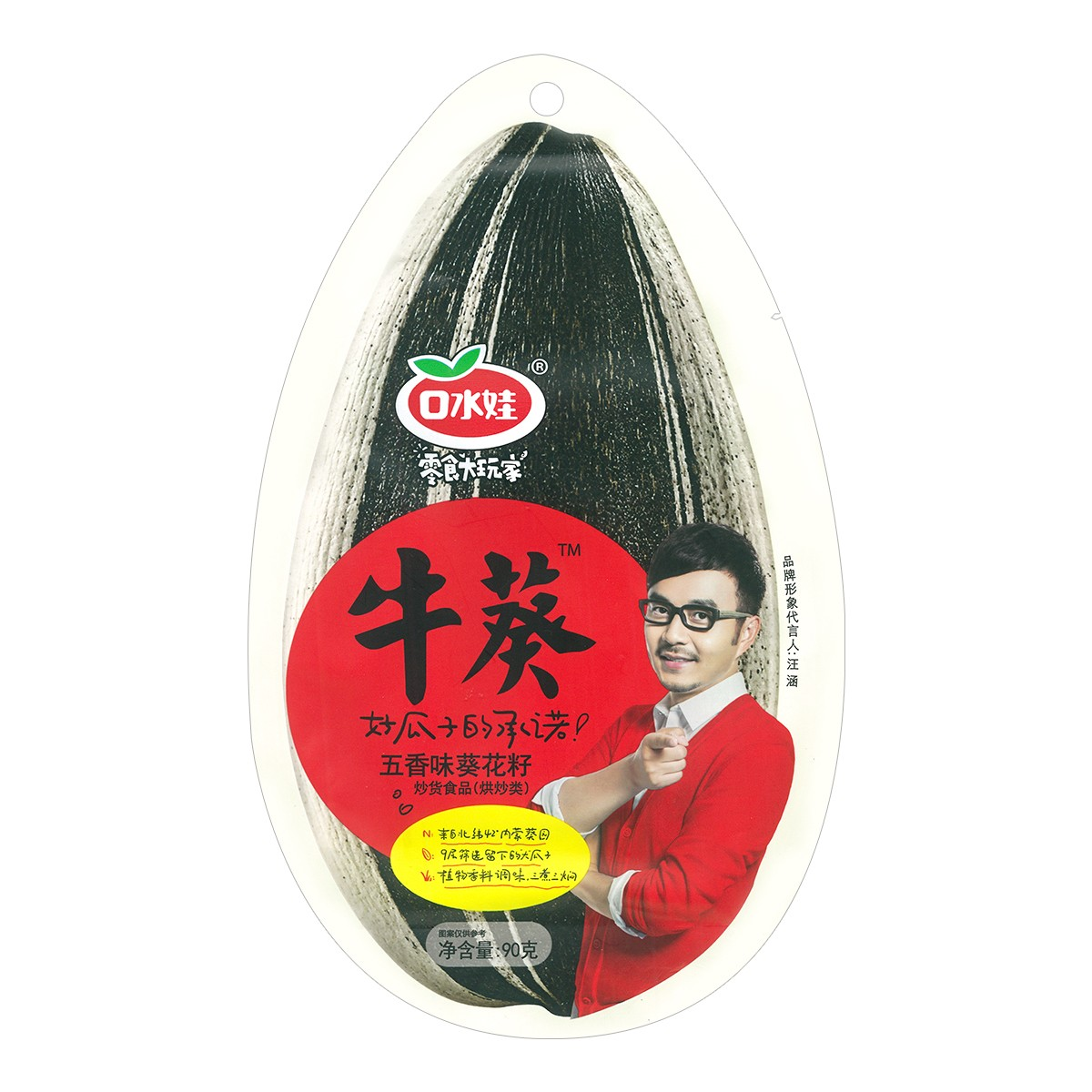KOUSHUIWA Sunflower Seeds - Five Spicy Flavor 90g