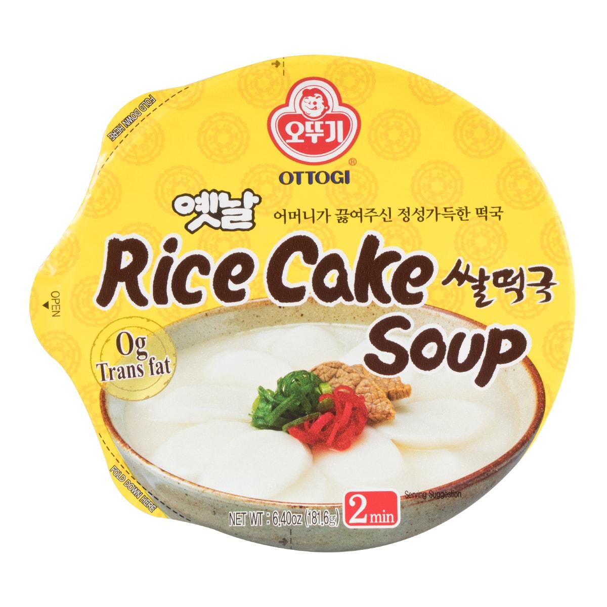 韩国OTTOGI不倒翁 牛骨年糕汤 碗装 181.6g