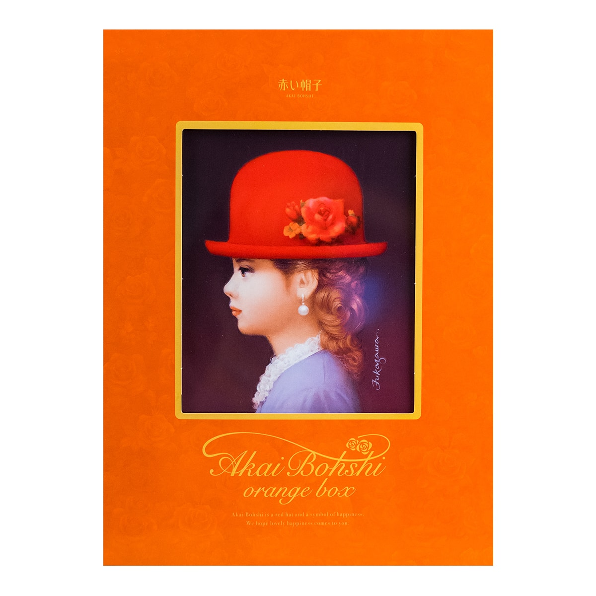 【Clearance】TIVOLINA Akai Bohshi Mixed Cookie Gift Box-Orange Box 26Pieces