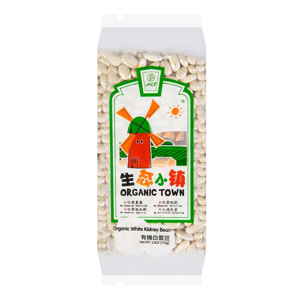 兴龙垦  生态小镇  有机白芸豆 370g  USDA认证
