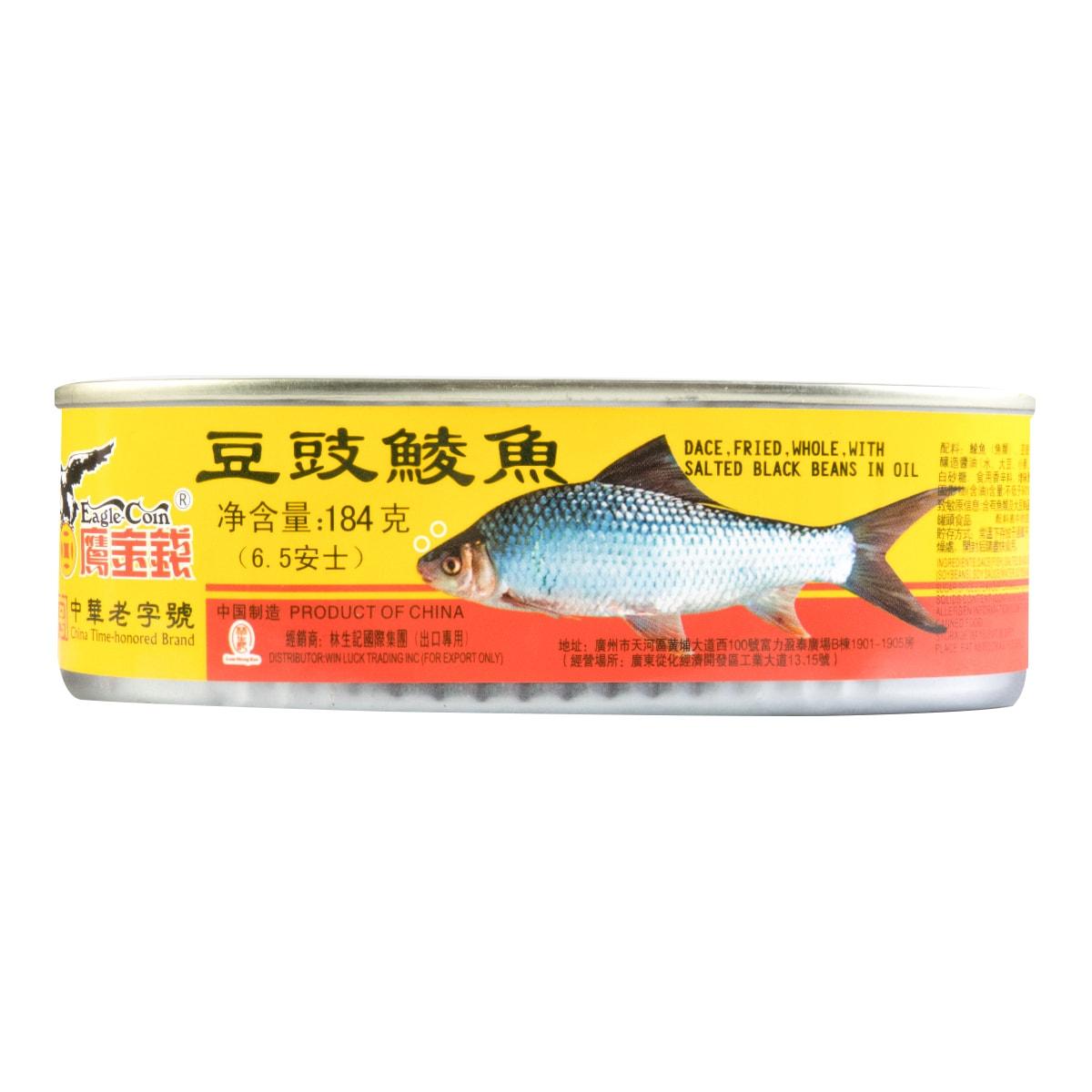 鹰金钱 豆鼓鲮鱼 即食罐头 184g 中华老字号