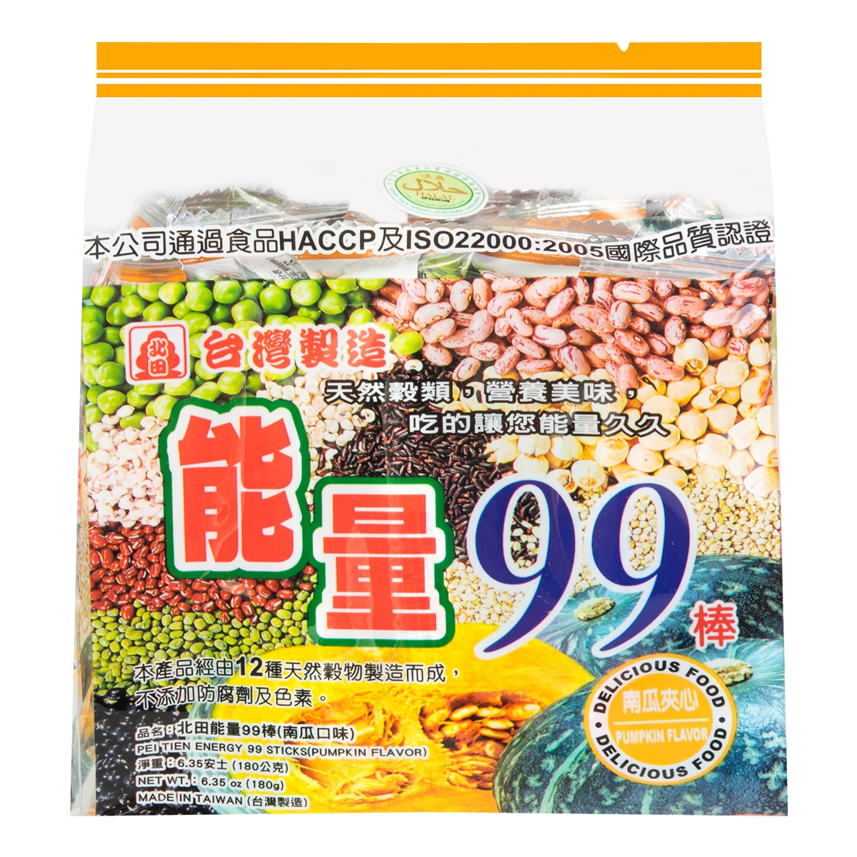 BEITIAN Energy 99 Egg Roll 180g -Pumpkin Flavor