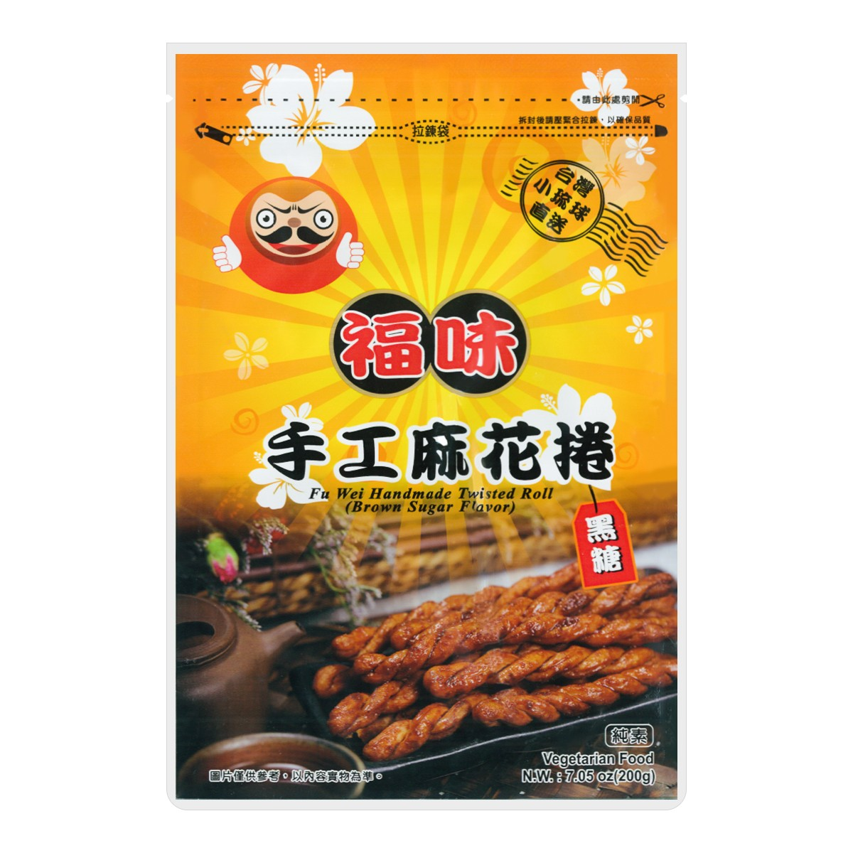 LIOUCIOU FU WEI Handmade Twisted Roll Brown Sugar 200g