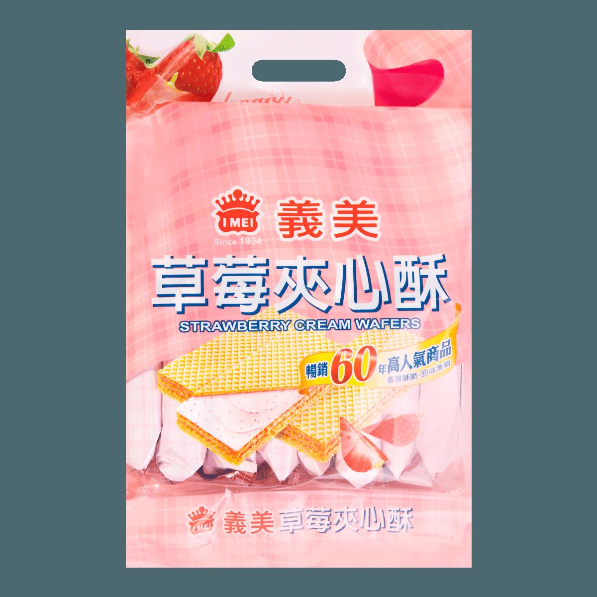 台湾IMEI义美 草莓夹心酥 袋装 400g