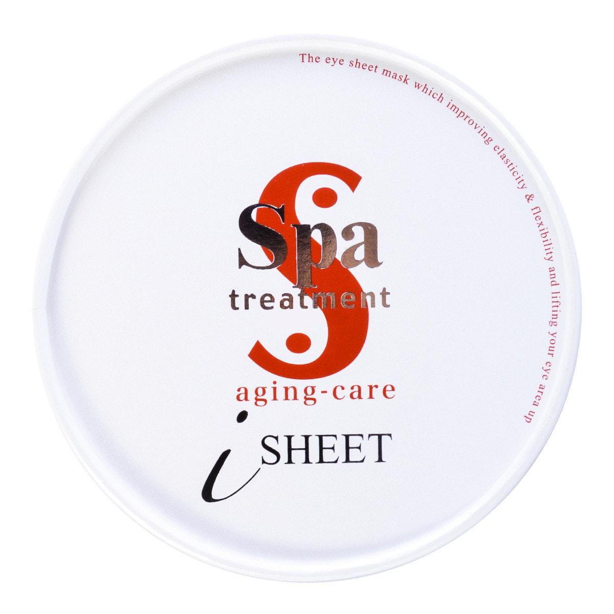 日本SPA TREATMENT 蛇毒系列 HAS干细胞保湿眼膜 60片入