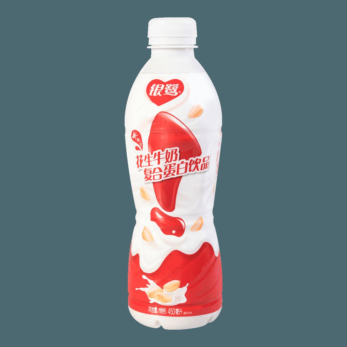 银鹭 花生牛奶复合蛋白饮品 450ml
