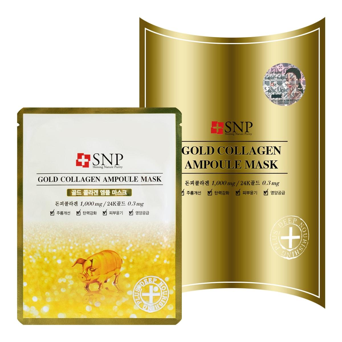 韩国SNP 黄金胶原蛋白保湿紧肤面膜 10片入