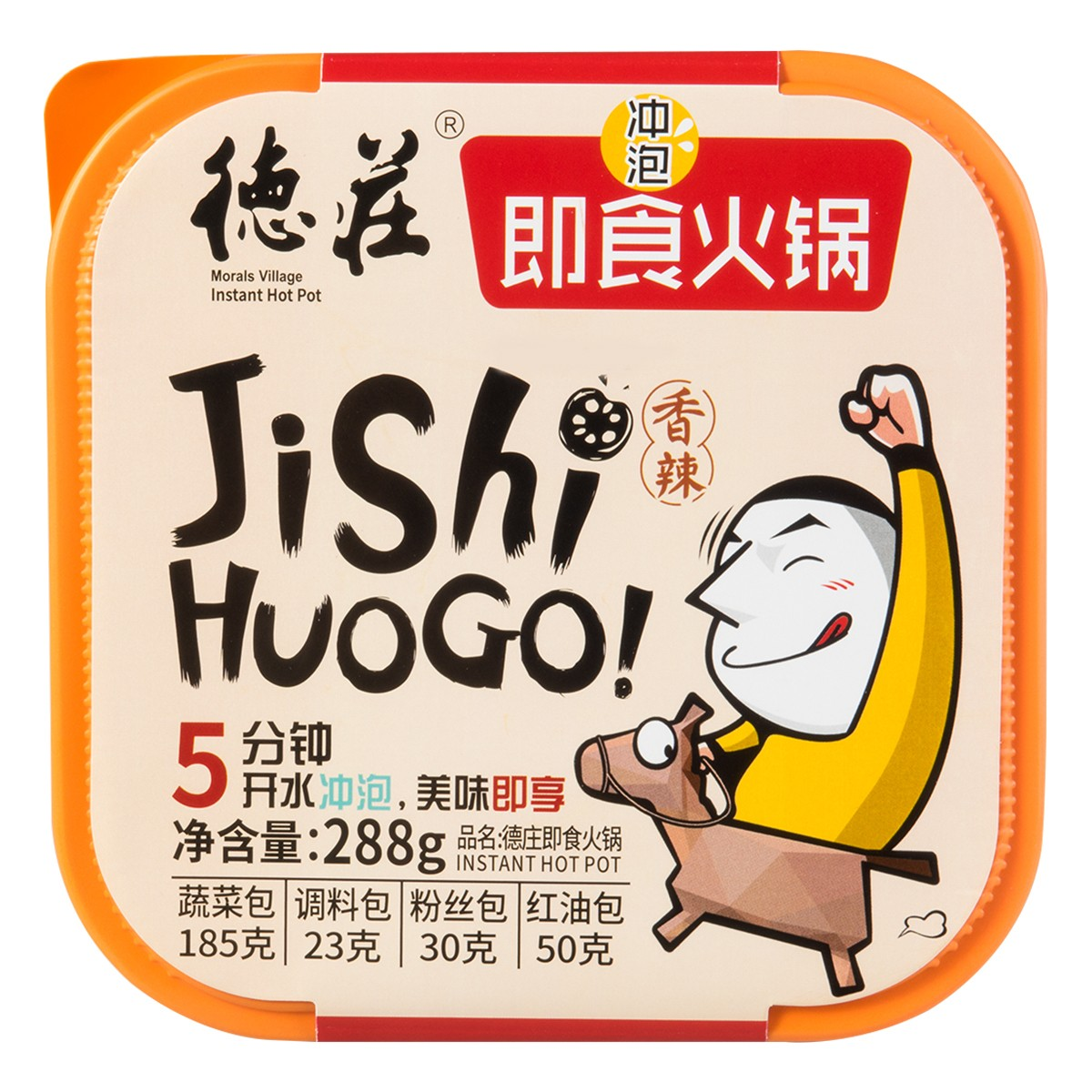 重庆德庄 即食火锅 香辣味 288g