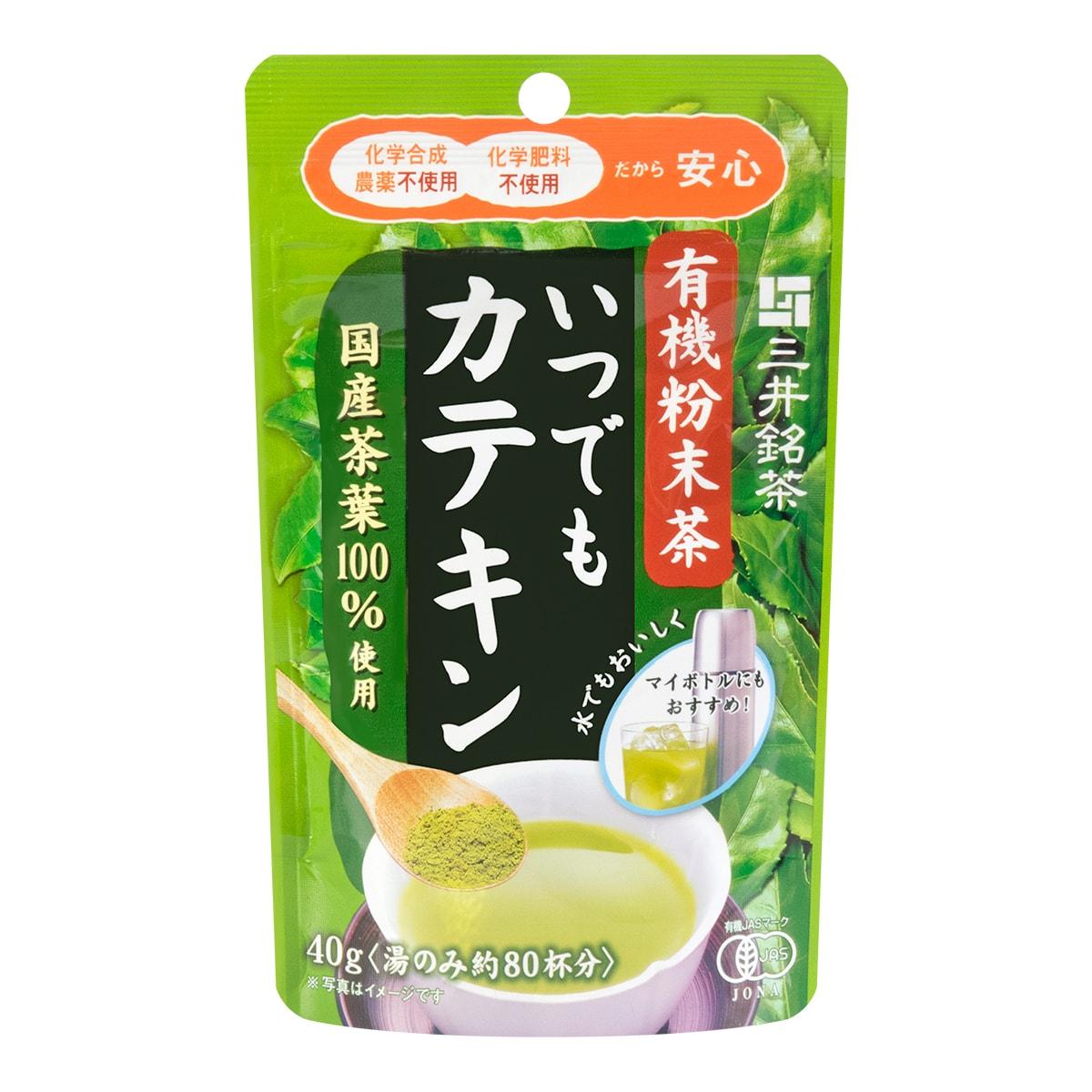 日本三井铭茶 有机抹茶粉 40g 80杯份 JAS认证