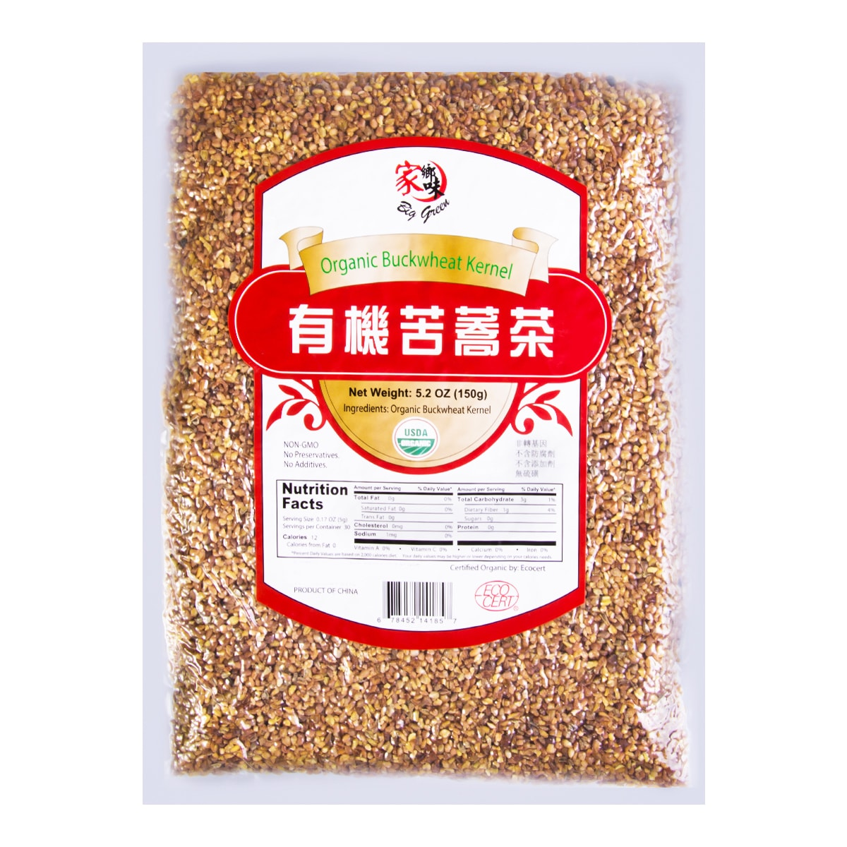 BIG GREEN Organic Roasted Buckwheat Kernel 150g