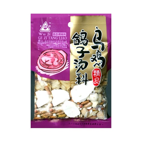 CHUANZHEN Seasoning for Braising Chicken or Pigeon 150g