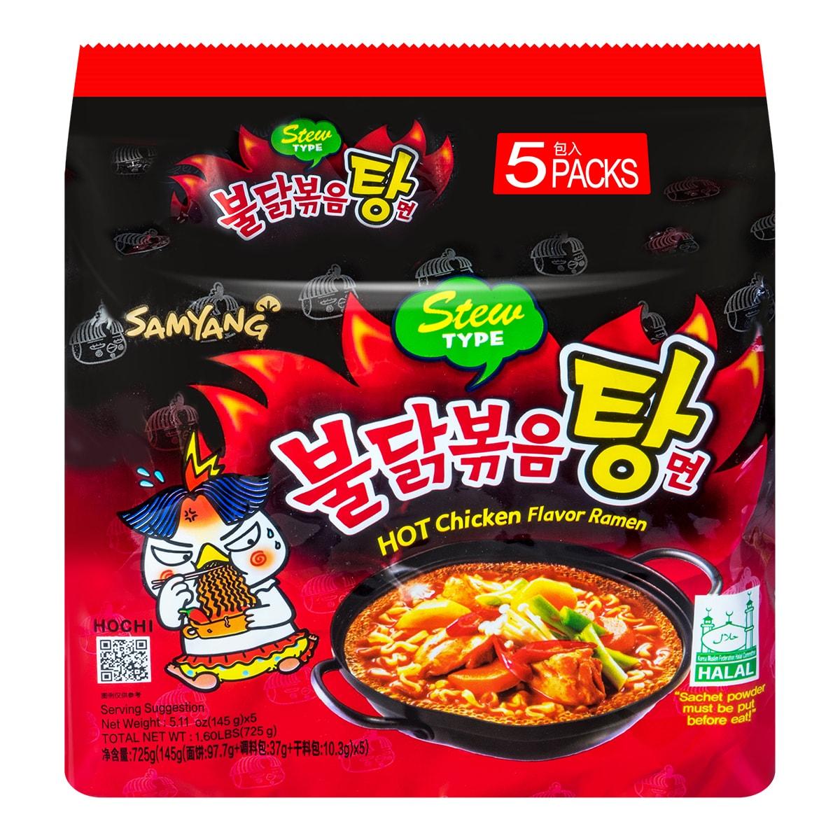 韩国SAMYANG三养 超辣火鸡汤面 5包入 725g