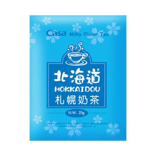 CASA Hokkaidou Milky Flavor Tea -10 bags