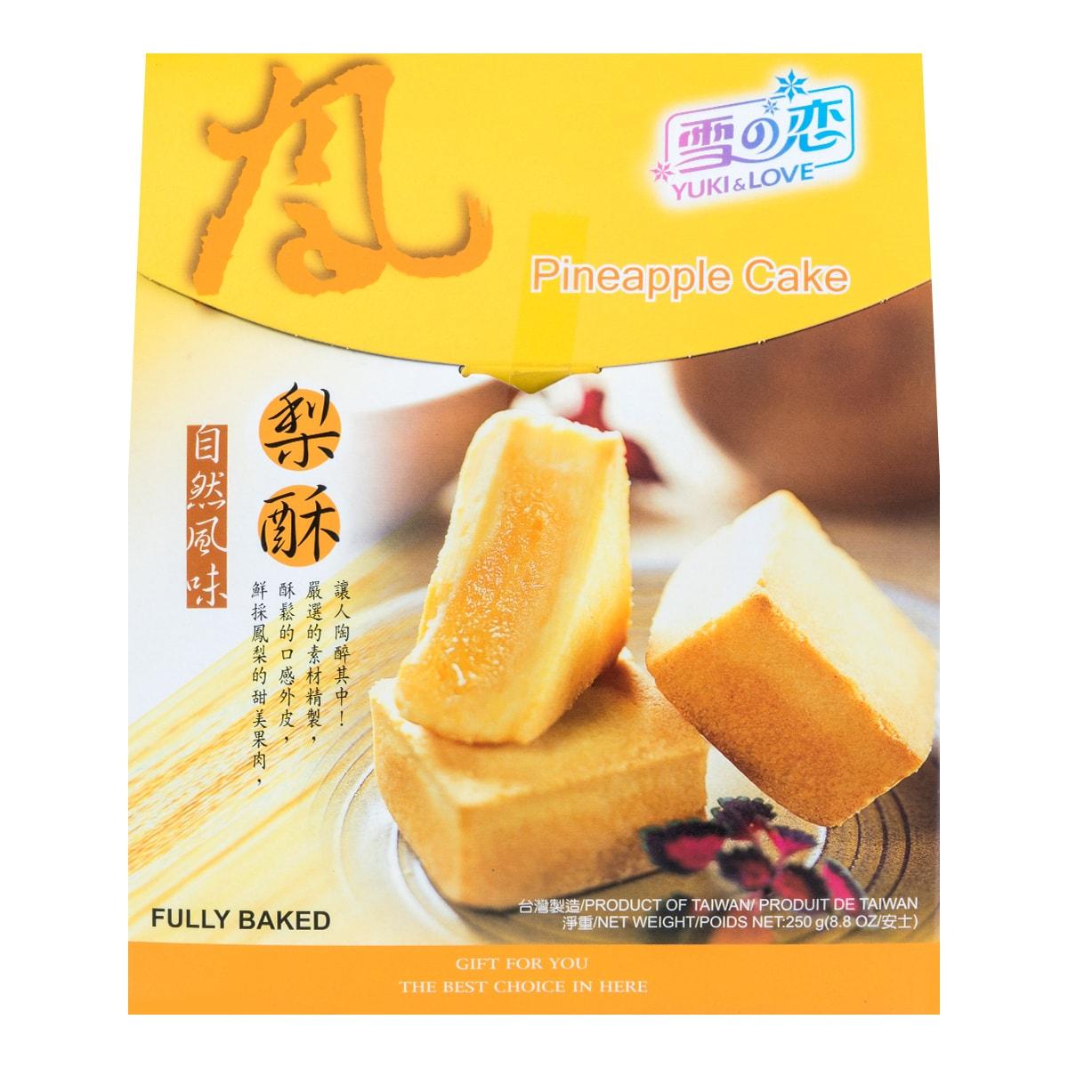 YUKI/LOVE BK Pineapple Cake 250g