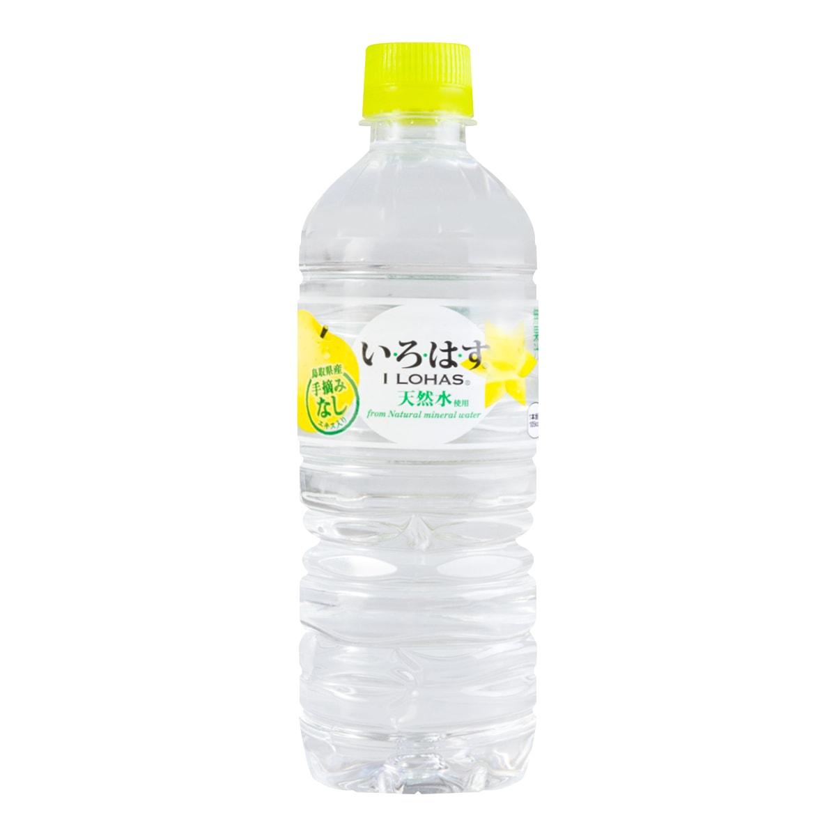 【清仓】日本I LOHAS 无色透明日本梨矿泉水 555ml