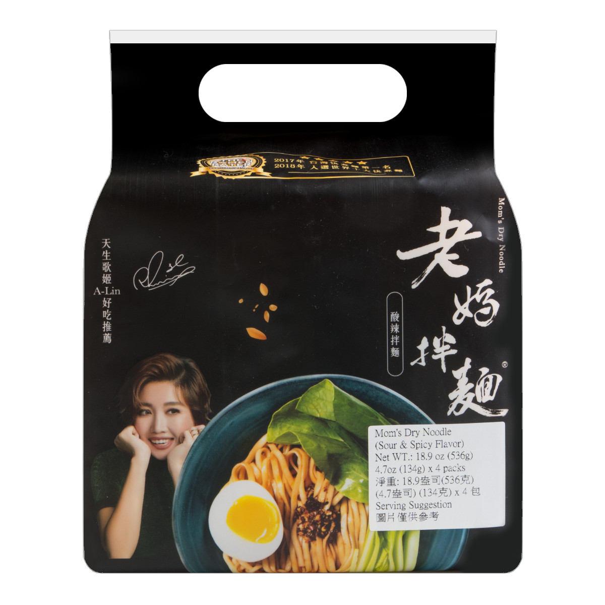 Mom's Dry Noodle Sour & Spicy Flavor 4pack 536g