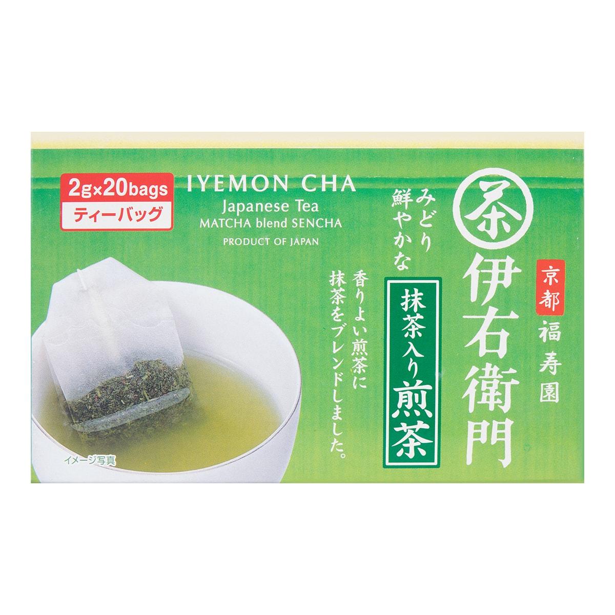 日本宇治之露 京都伊右卫门抹茶煎茶 20包入 40g