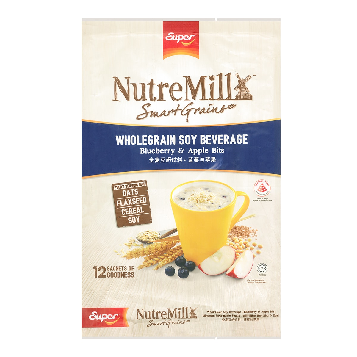 Super NutreMilk Wholegrain Soy Beverage Blueberry & Apple Bits