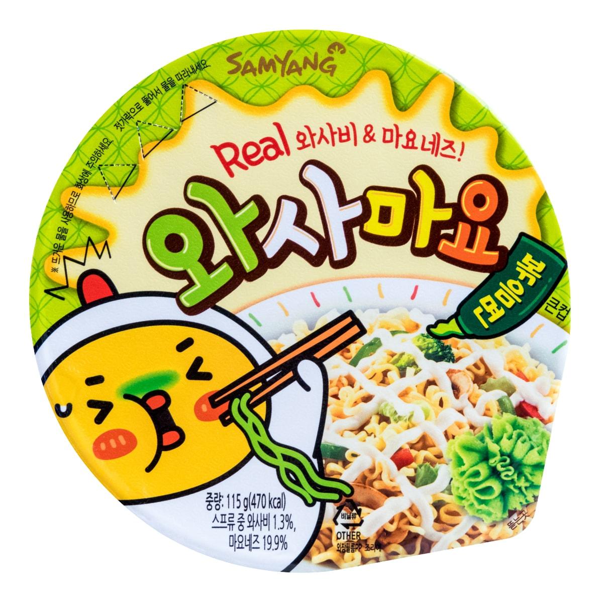 韩国SAMYANG三养 芥末蛋黄酱干拌面 碗面 115g